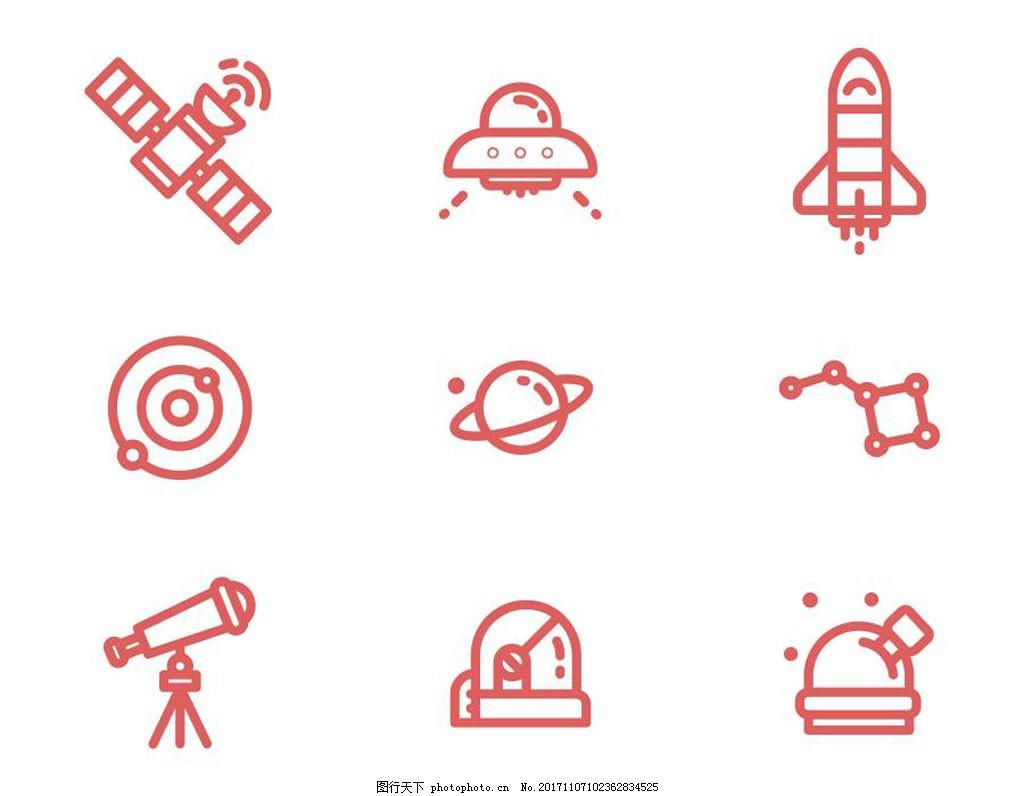 简单的太空图标sketch素材 望远镜 星球 卫星 火箭 飞碟