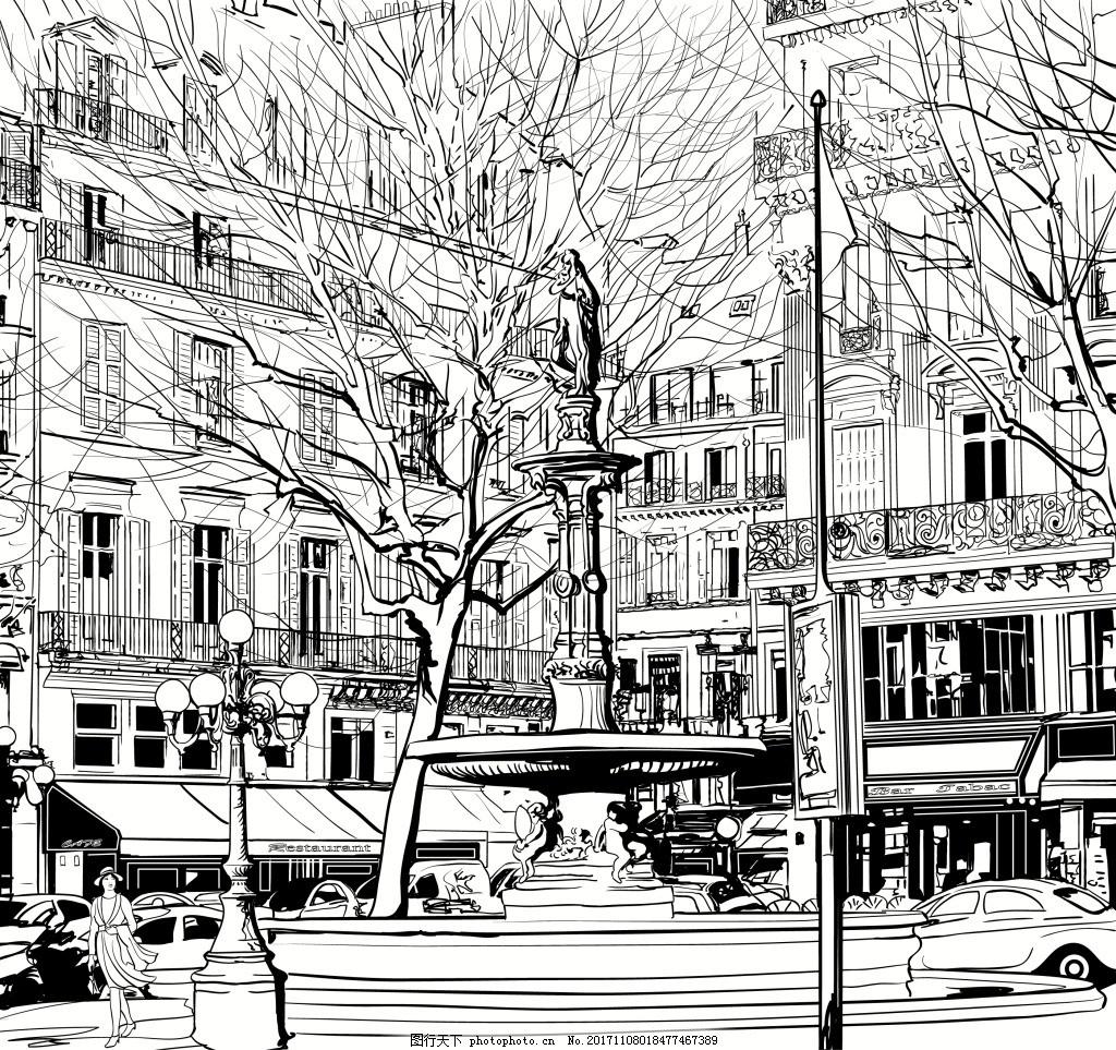 黑白手绘城市街景 插画 建筑 大树