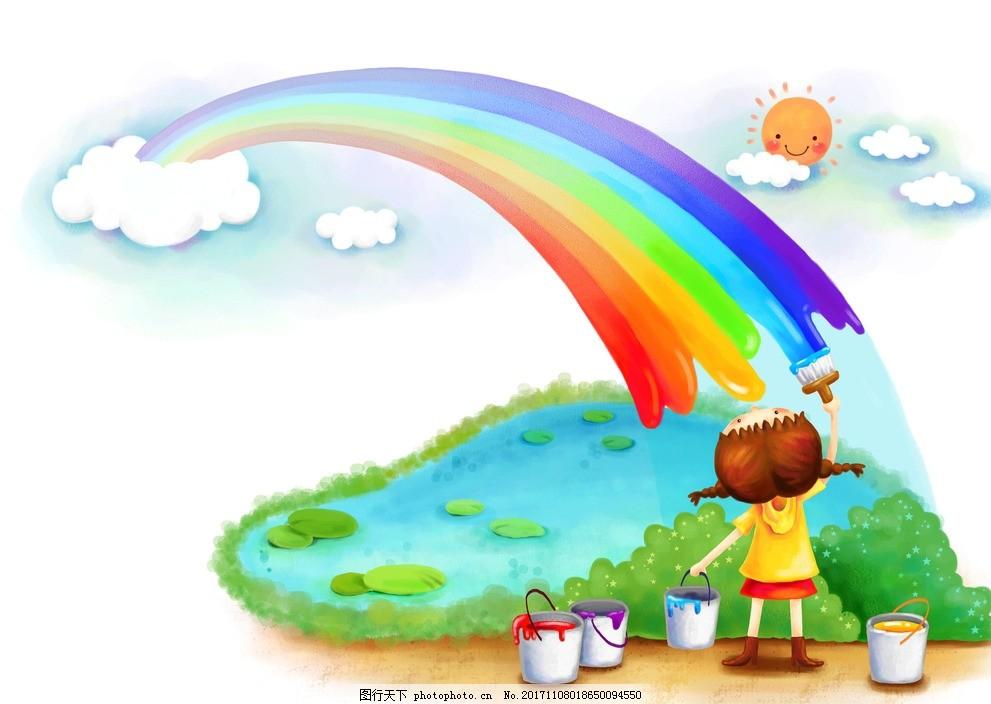刷出美丽的彩虹 手绘漫画 儿童画画 太阳 白云 卡通 快乐 天真
