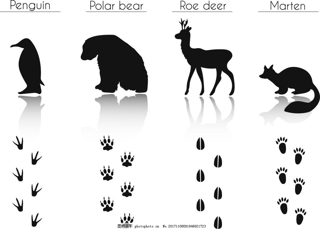 时尚卡通动物剪影插画 脚印 企鹅 大熊 麋鹿 松暑
