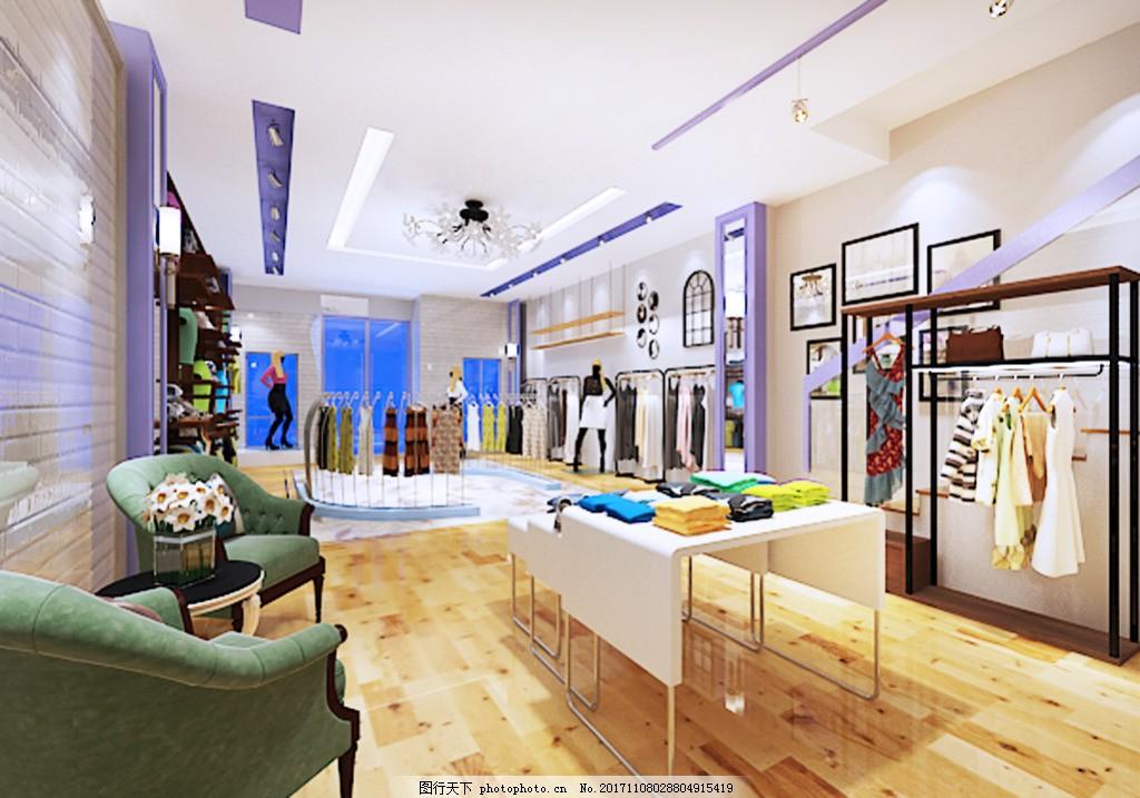 室内设计3d效果图女士优雅服装店铺 花卉 紫色镜面墙 欧式沙发椅