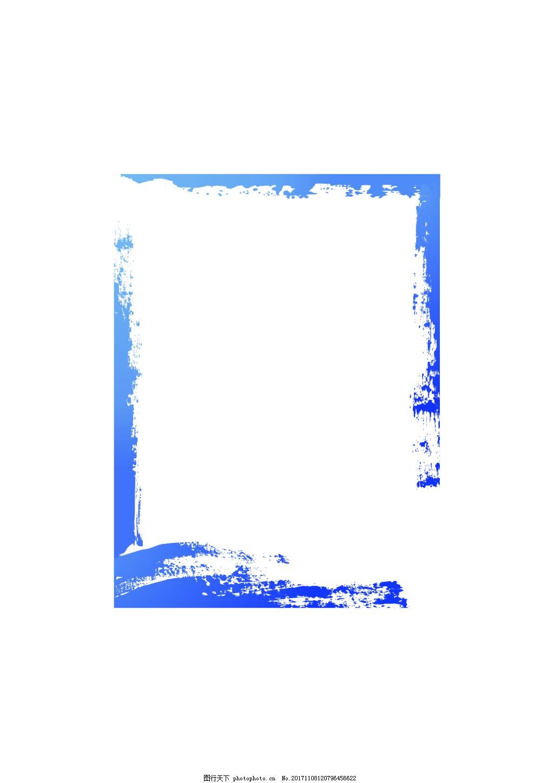 墨迹边框相片框