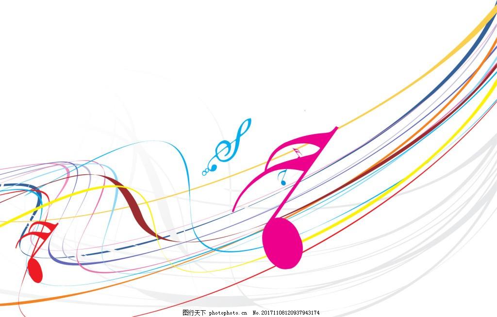 手绘线条音符元素 手绘 彩色渐变 线条 五线谱 音符 png 免抠 素材