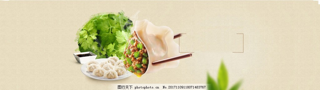 绿色蔬菜banner背景素材