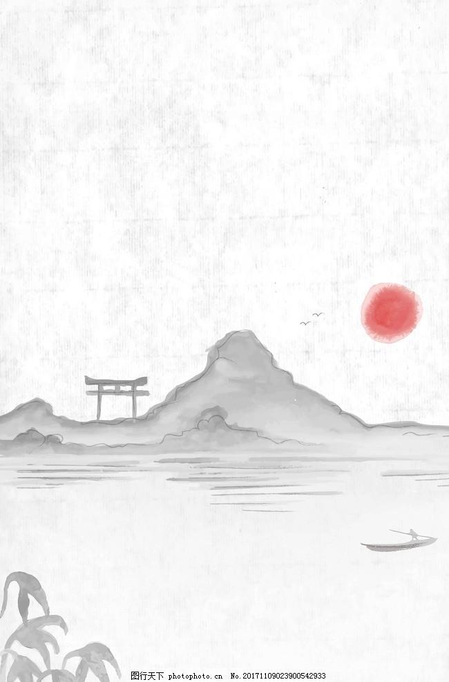 泼墨图 山水画 中国风 毛笔 红日 设计 人物图库 其他 300dpi jpg