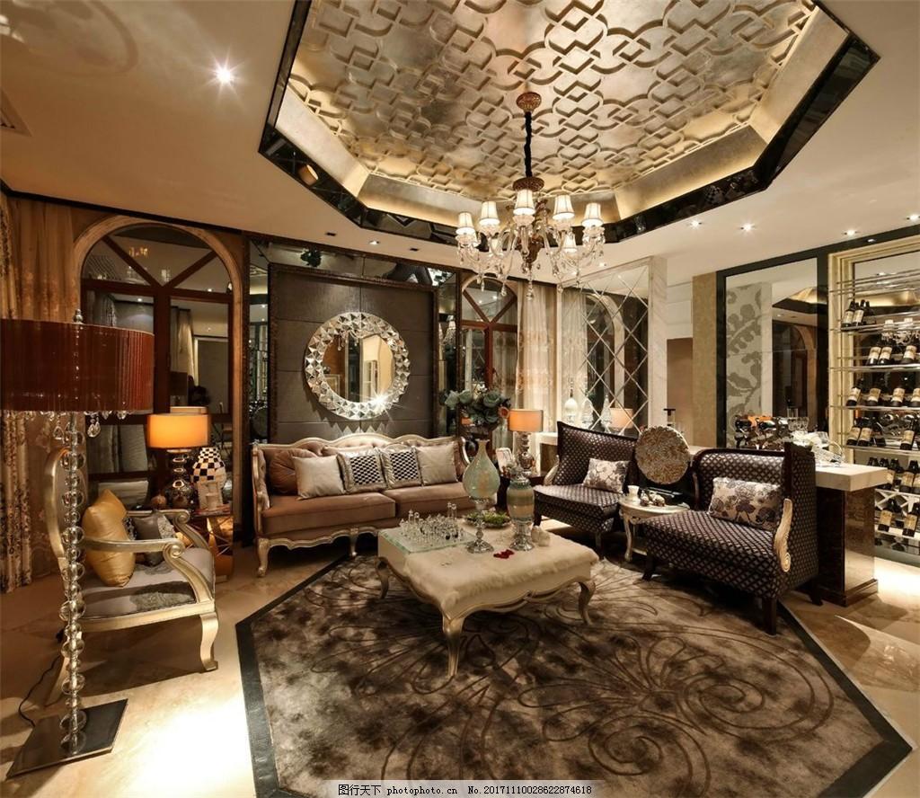欧式客厅深色调装修效果图 不规则吊顶 复古吊灯 地毯 方形茶几