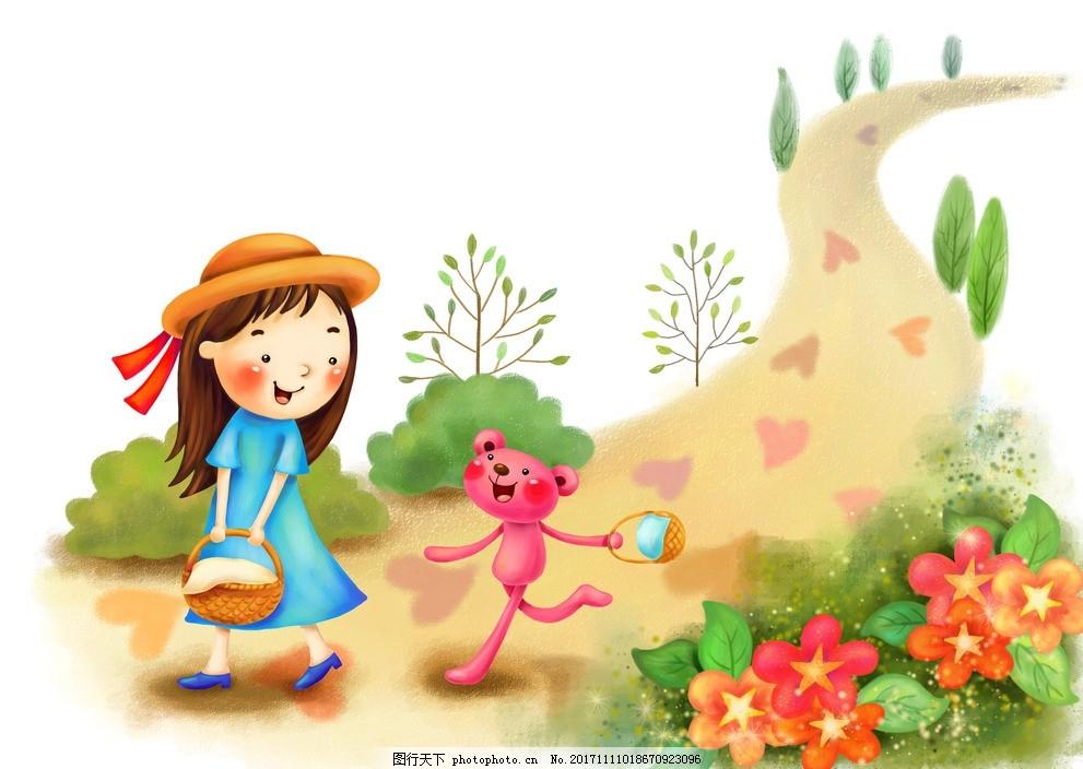 快乐外出溜达 手绘图 儿童漫画图 小女孩 熊猫 儿童手绘图 快乐童年
