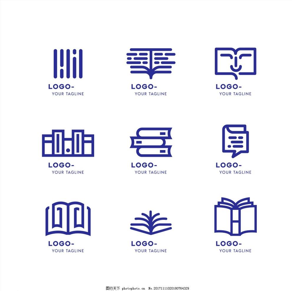 简约个性图标 环保标志 植物图标 花卉图标 动物图标 鸟类图标 logo设