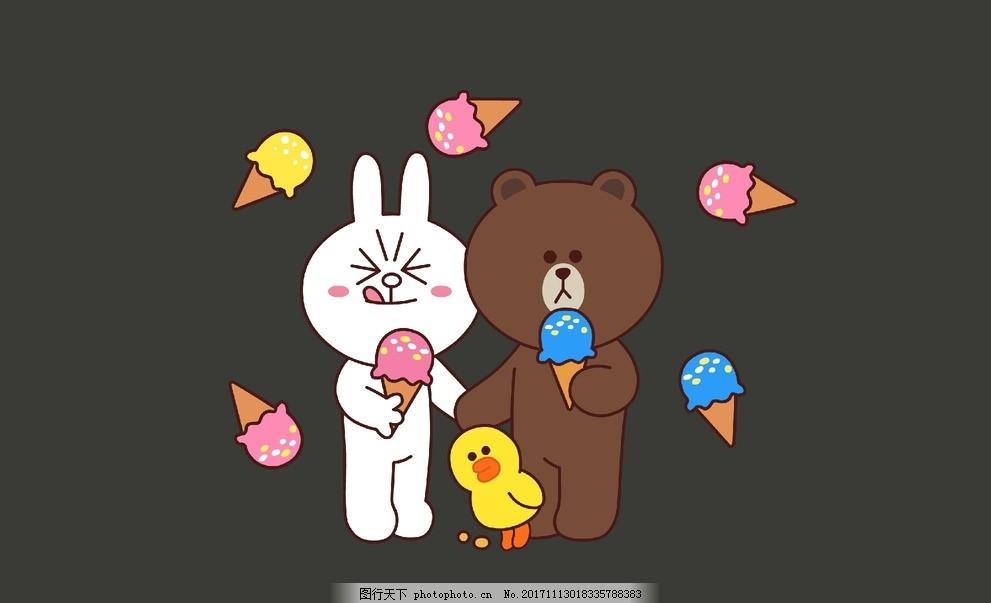 linfriends布朗熊壁纸 连我 可妮兔 卡通 可爱 动漫动画