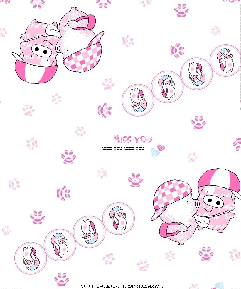 可爱小猪 脚印 英文小猪 手绘小猪 抽象小猪 卡通 设计 底纹边框 背景