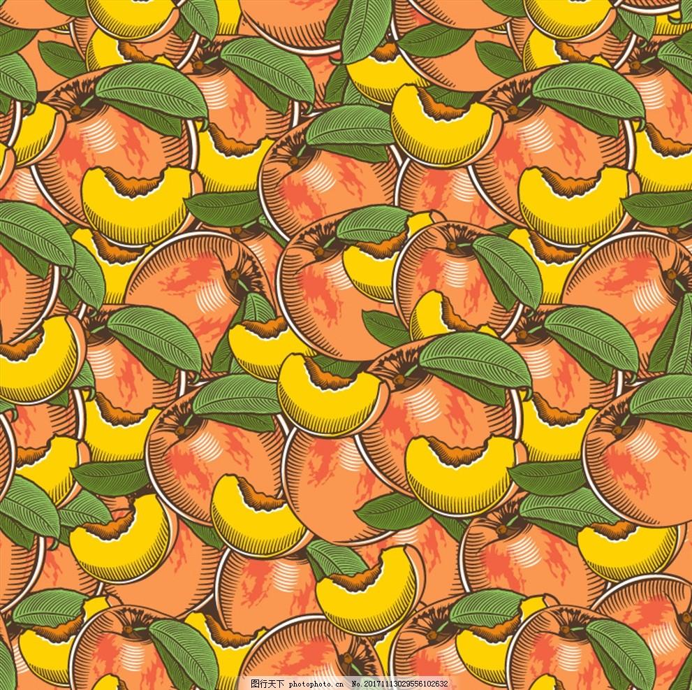 彩绘桃子无缝背景 水果 广告设计