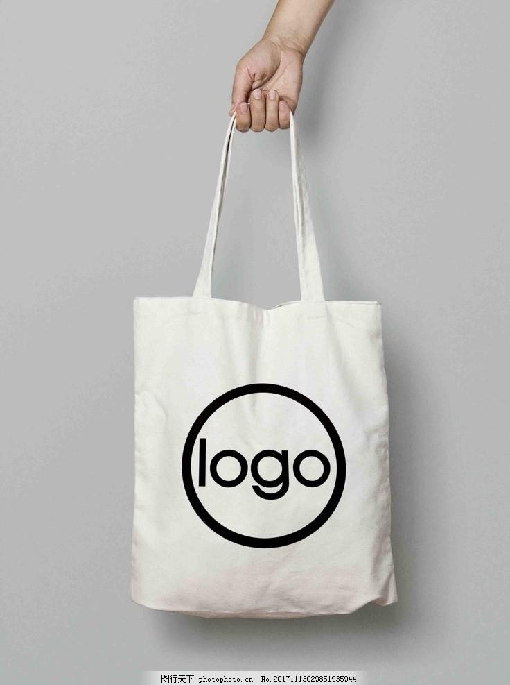 包 包包 包装 包装设计 购物纸袋 挎包手袋 女包 手提包 纸袋 736_987