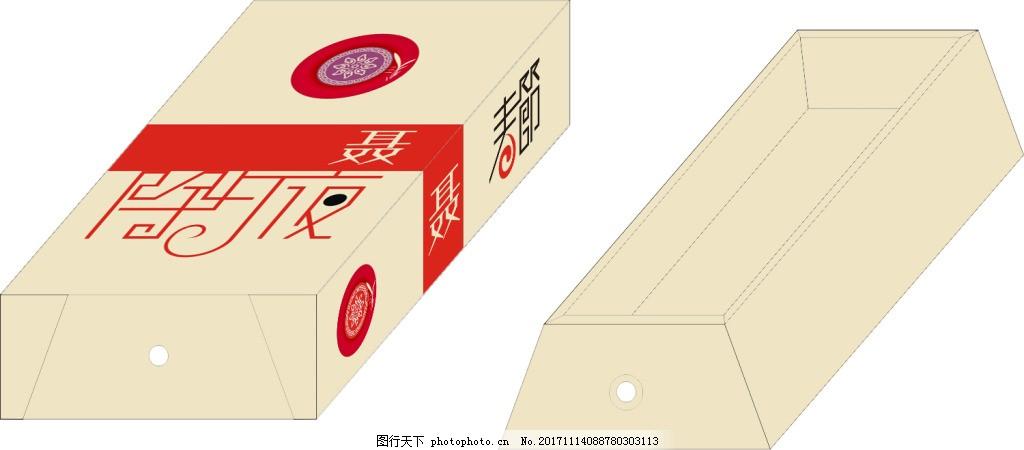 抽拉式梯形包装设计
