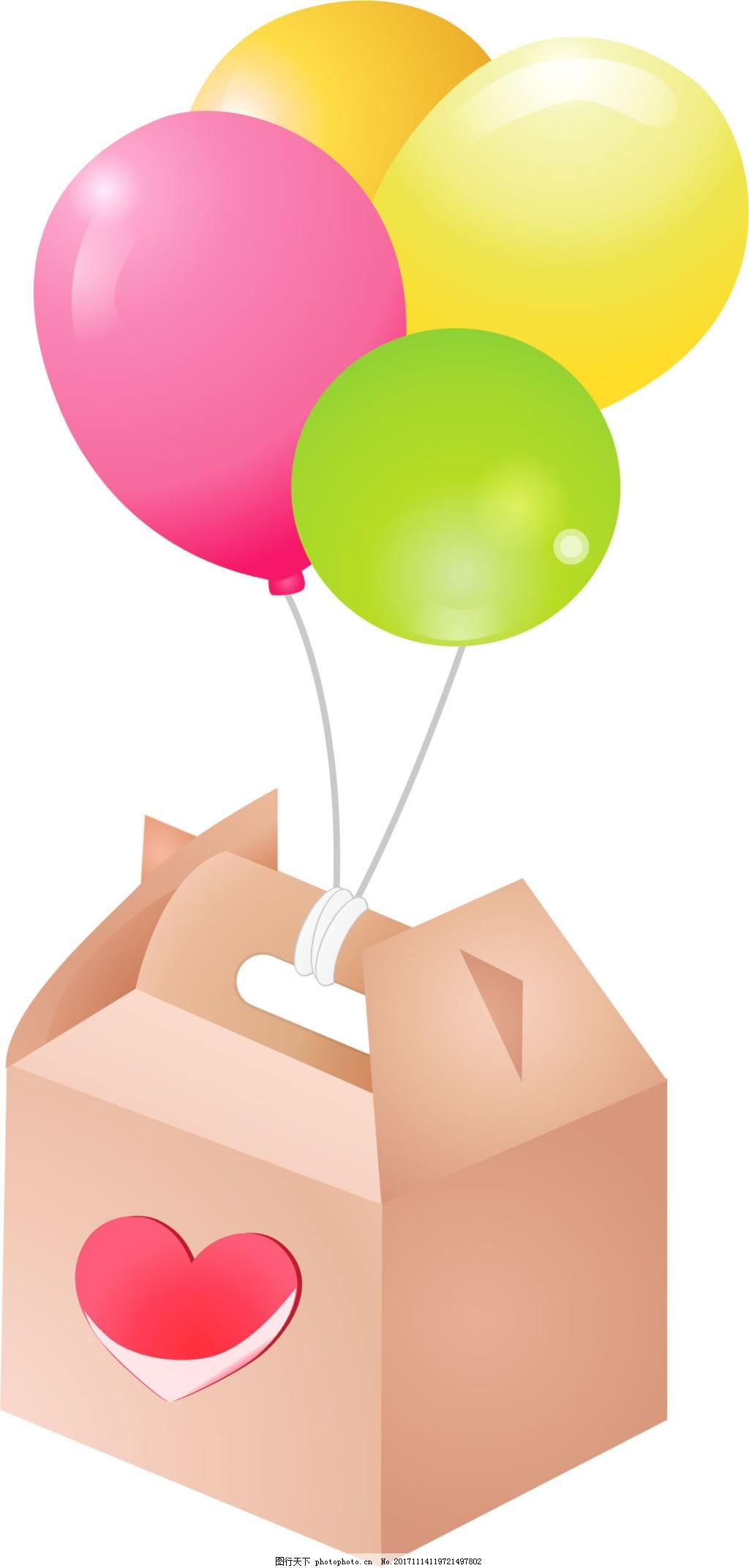 手绘气球礼盒元素