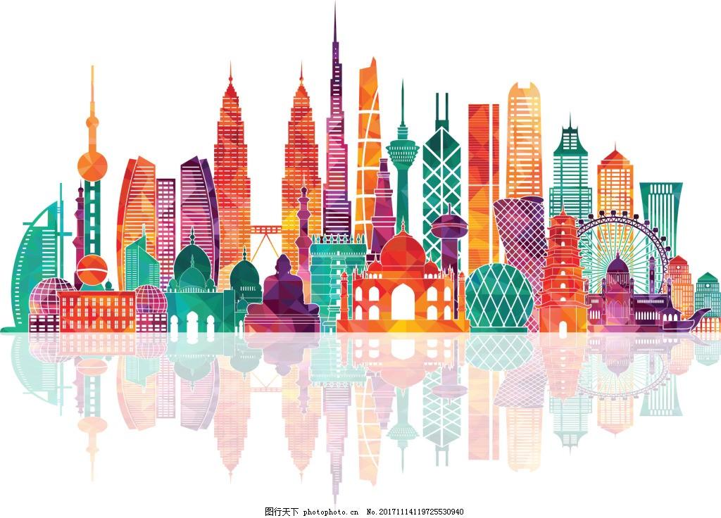 手绘彩色城市元素 建筑 彩色渐变 东方明珠 免抠