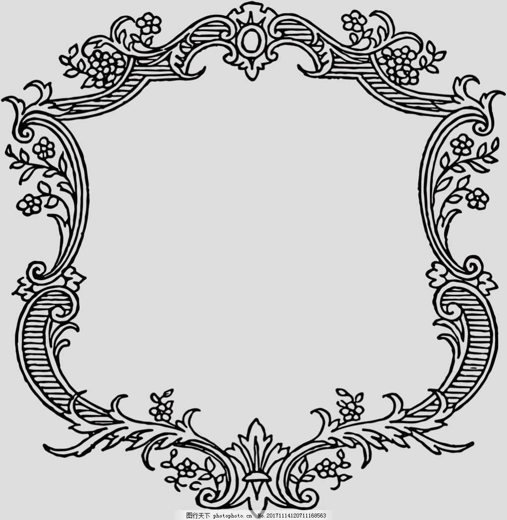 漂亮花纹复古边框免抠psd透明素材