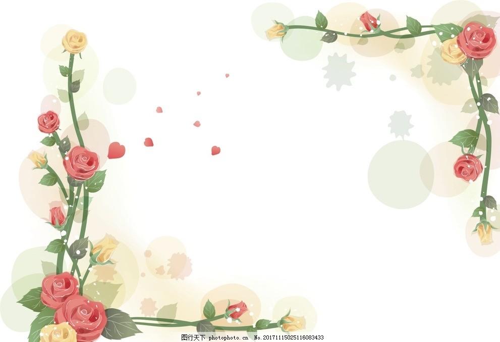 相框 鲜花 花卉 花朵 花簇 花儿 小花 小碎花 绿叶 花丛 玫瑰花