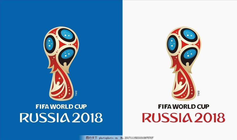 2018俄罗斯世界杯logo