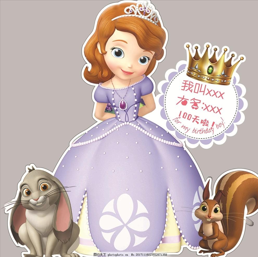 幼儿简单画公主