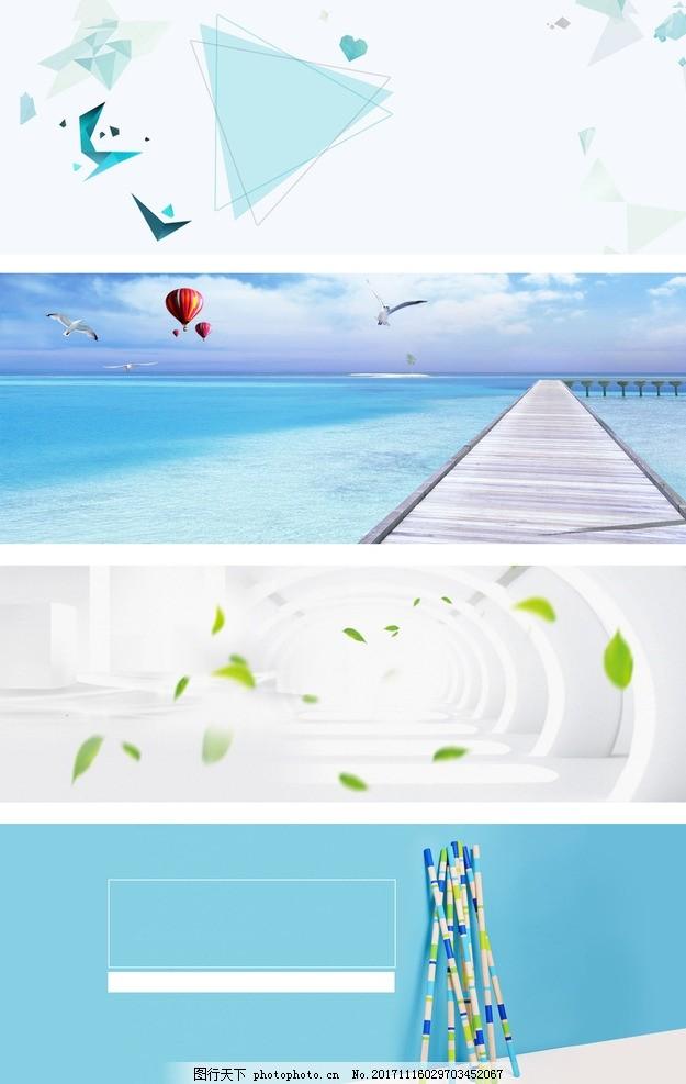 淘宝背景 蓝色浅色背景 夏天海边 绿色叶子透视 春季海报 淘宝全屏