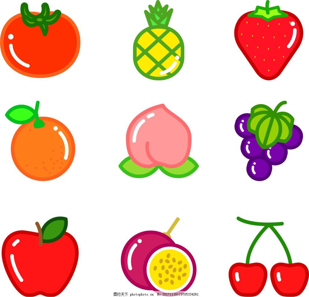 各种水果简笔画图标 苹果 菠萝 草莓 橙子 水蜜桃 葡萄 西红柿