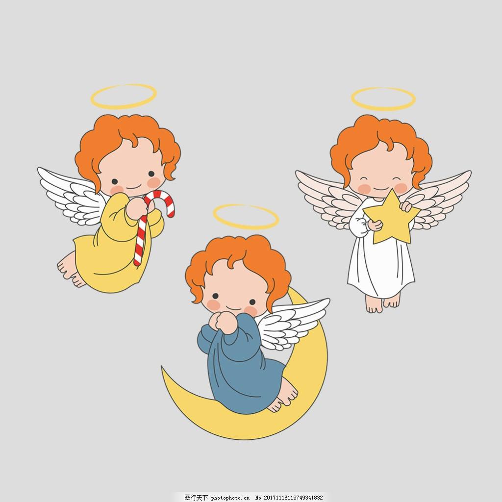 飞翔的小天使免抠psd透明素材