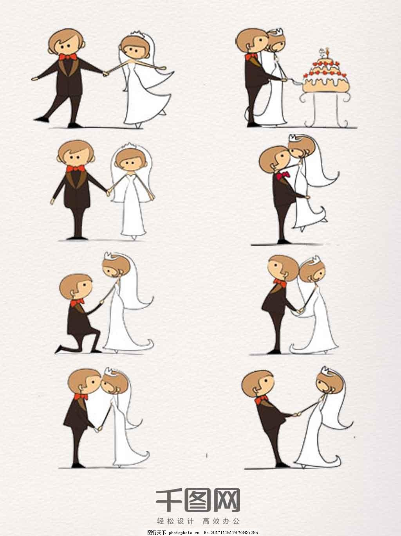 一组新郎新娘婚礼场景图 手绘 卡通 结婚 切蛋糕 插画