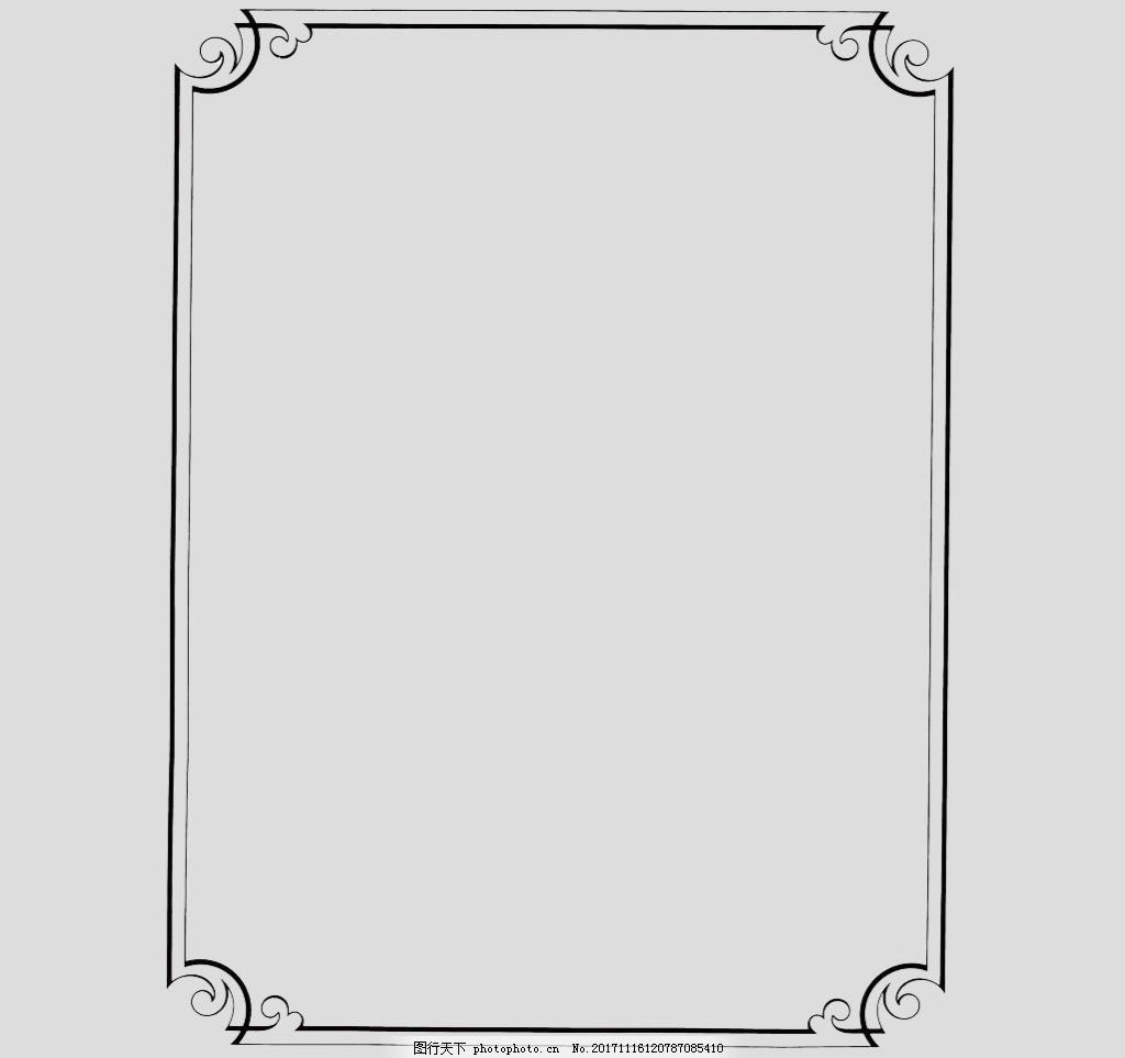 黑色方形复古边框免抠psd透明素材
