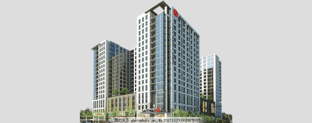公寓高楼大厦免抠psd透明素材