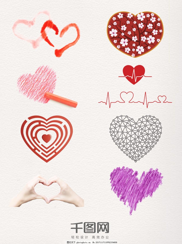 国际志愿者日爱心元素 装饰爱心 粉笔手绘 心电图 红心 爱心素材