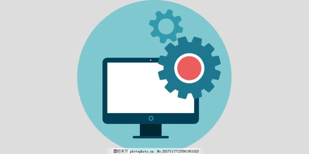 圆形电脑显示器图标免抠psd透明素材