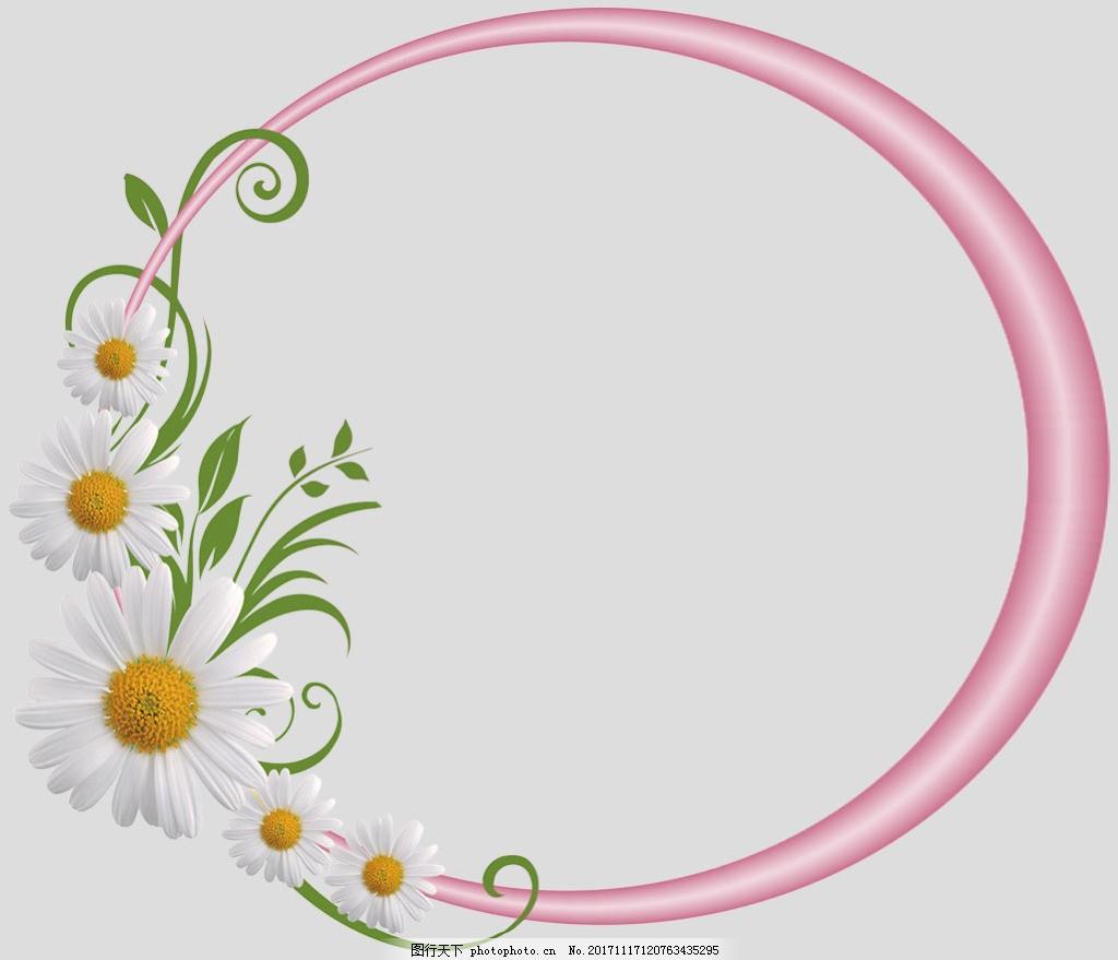 粉红色圆形菊花边框免抠psd透明素材