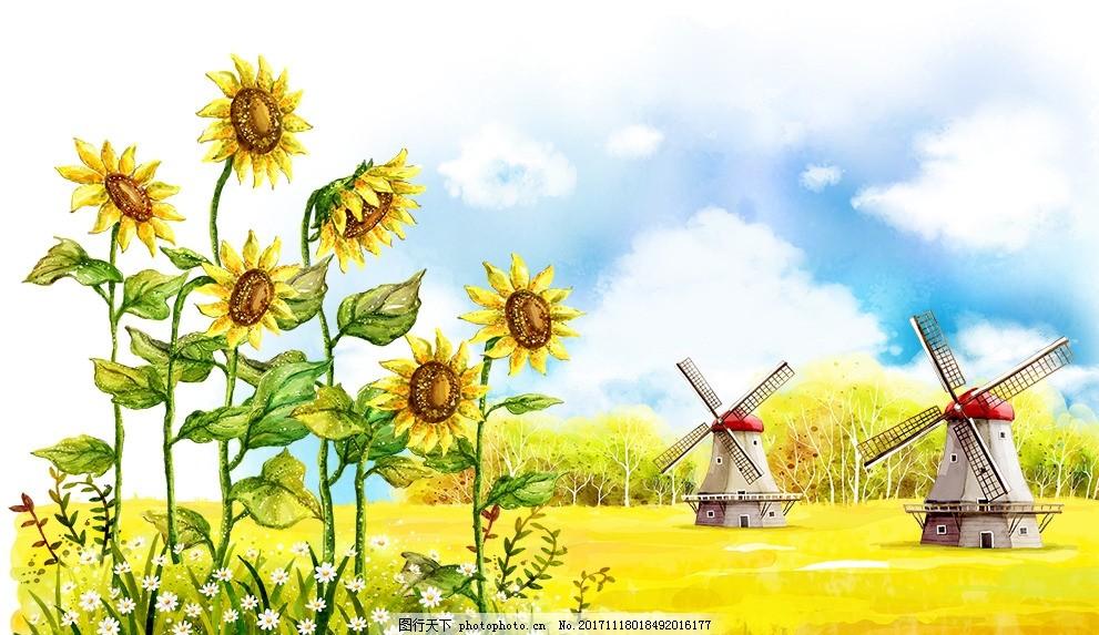 向日葵与风车,秋收图 手绘图 蓝天白云 金黄的草地-图