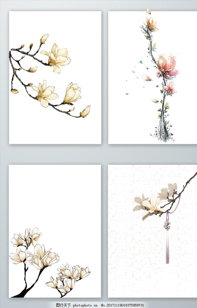 古风手绘白兰花素材 古风白兰花 白色木兰花 白色花朵 木素材兰