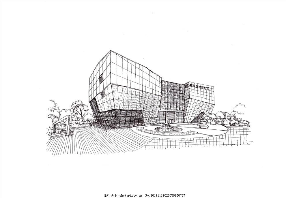 建筑手绘图 建筑手稿 建筑线稿 钢笔画 景观设计
