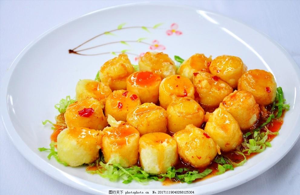 泰汁日本豆腐_泰汁日本玉子豆腐 泰汁日本豆腐 泰汁豆腐 摄影