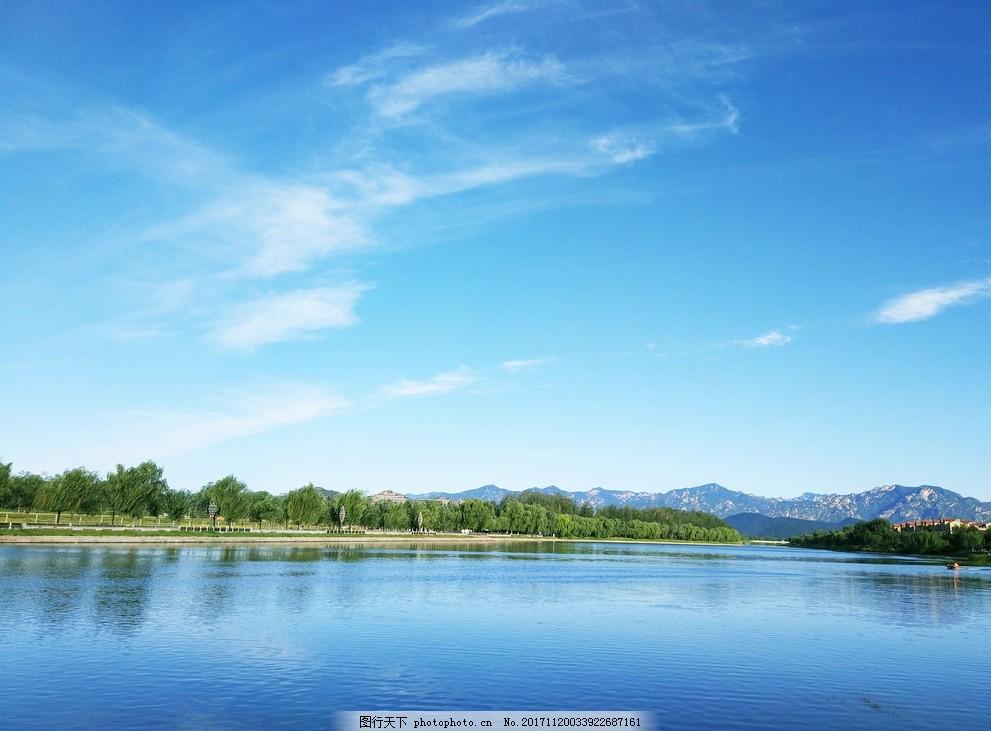 密云 水库 风景 风光 旅游 景色 绿色 蓝天 背景 北京 摄影