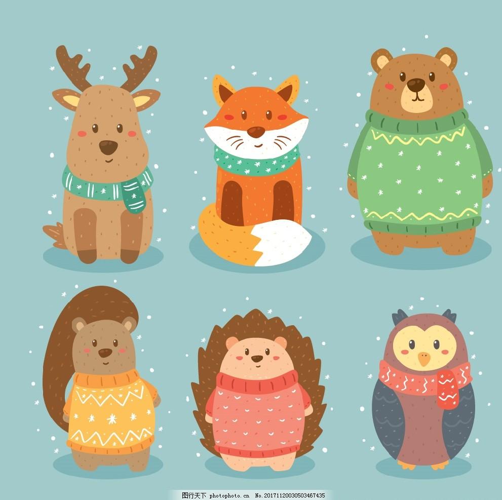 小松鼠 狐狸 麋鹿 卡通矢量动物 小动物 手绘动物素材