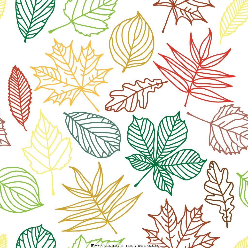 清新各种树叶形状壁纸图案 枫叶 彩色 线条画