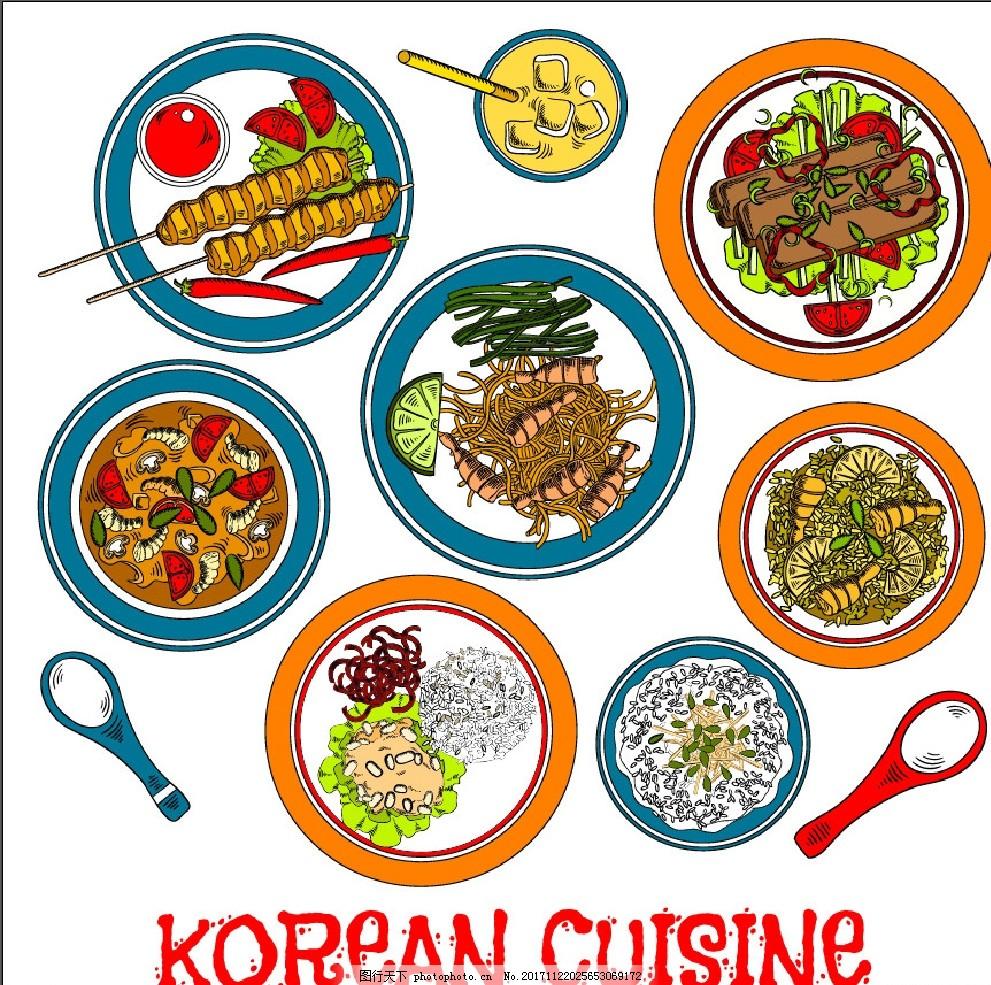 美味菜肴 精美 食物 餐具 俯视图 矢量 小吃 名吃 手绘 食品蔬菜水果
