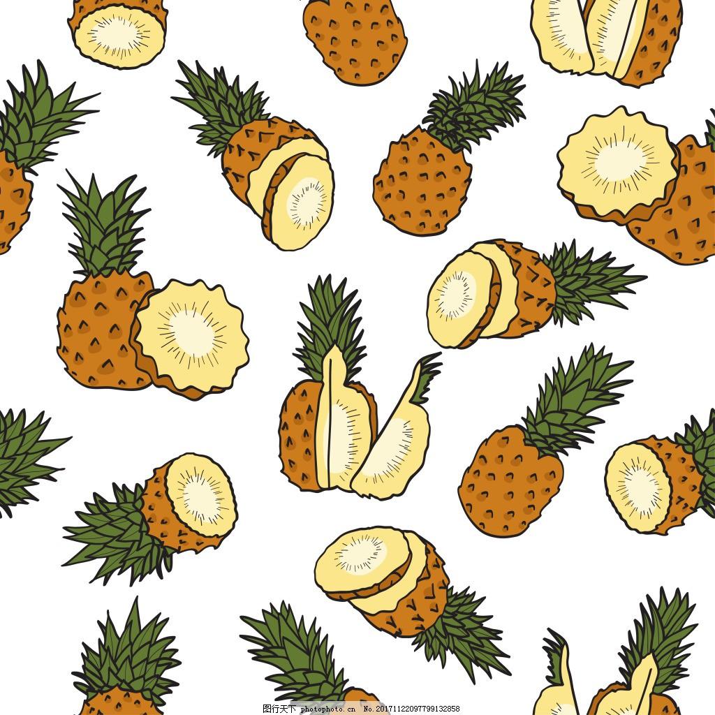 清新彩色手绘菠萝壁纸图案