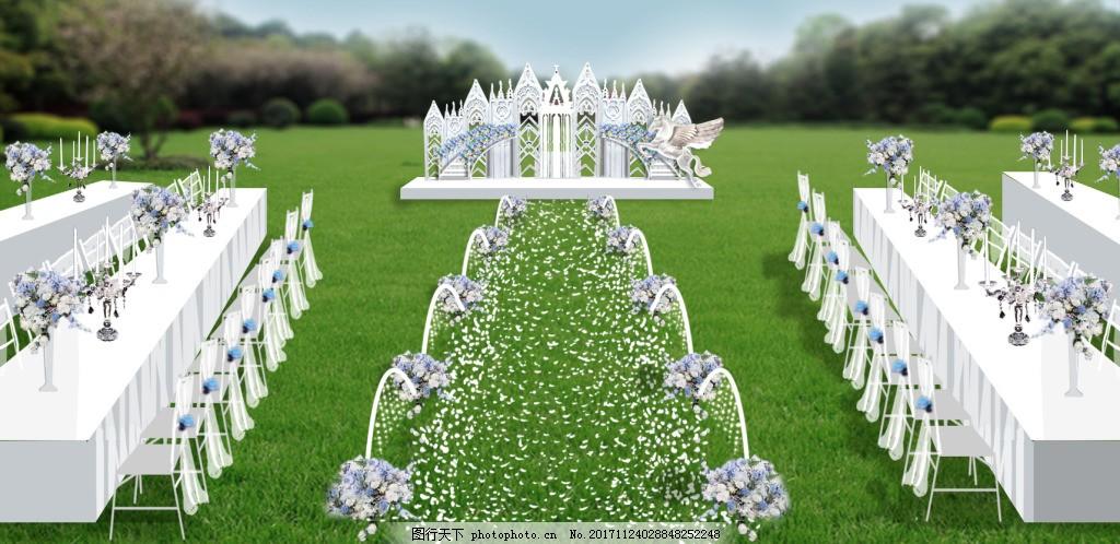 户外婚礼效果图 草坪婚礼效果 欧式户外婚礼 手绘婚礼效果 白色户外婚