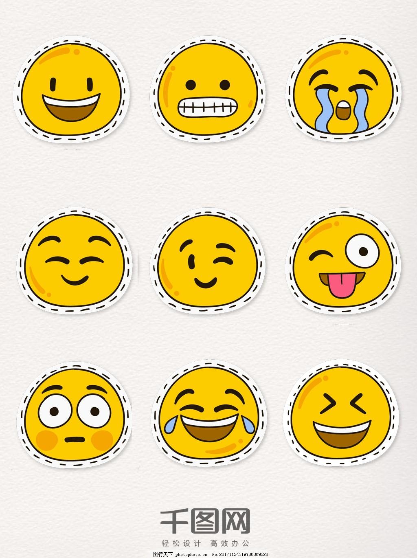 微信创意表情包装饰图案
