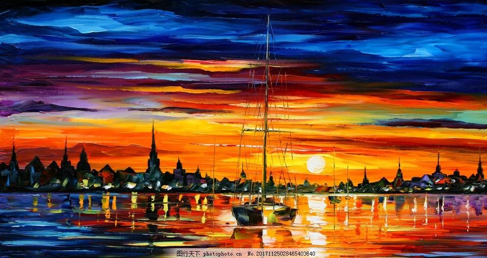 欧式黄昏油画 欧洲 夕阳 落日 风景 笔触 水粉画 水彩画 河面