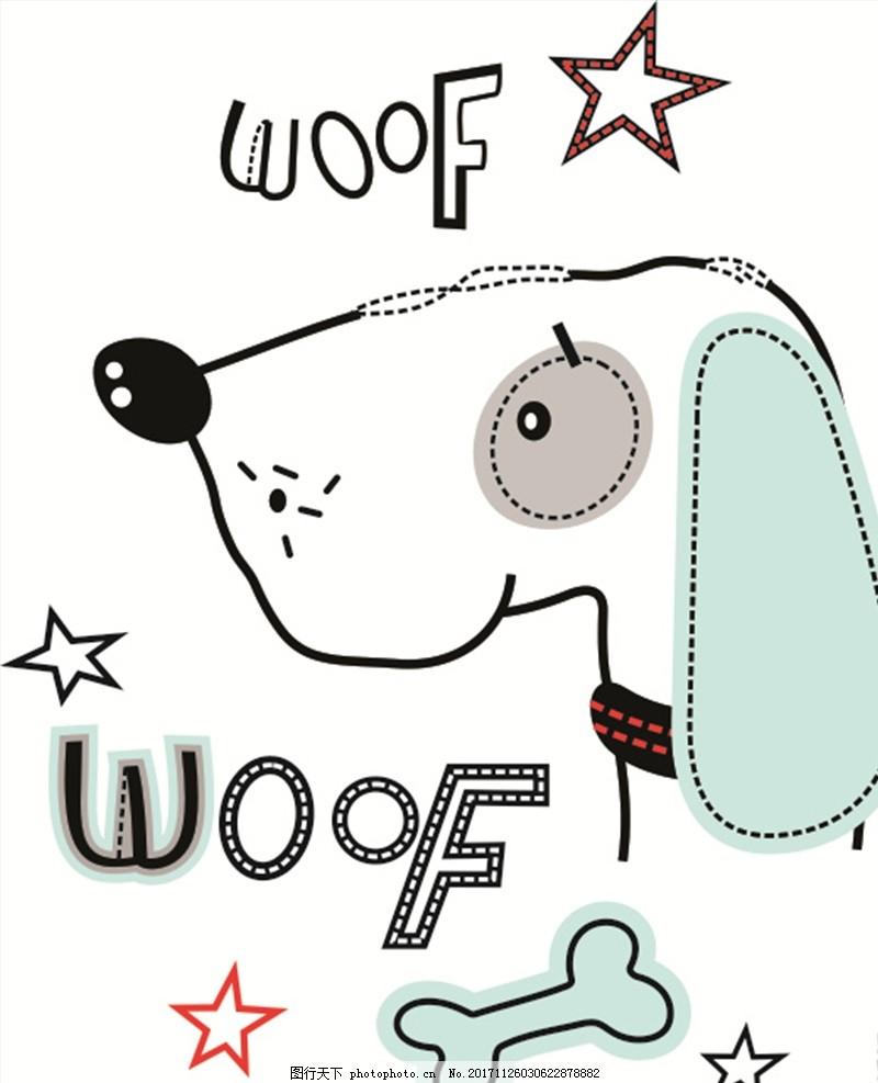 手绘线条狗 英文字母 五角星 女装设计 童装设计图