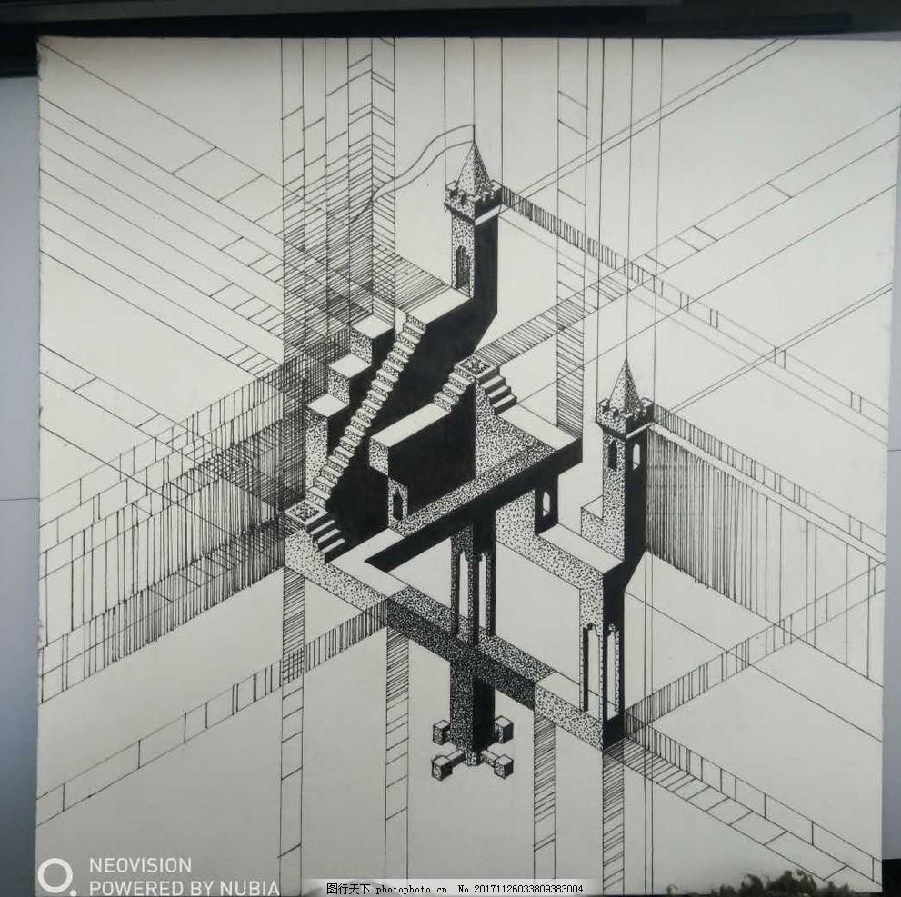 矛盾空间 平面构成 纪念碑谷 构成 黑白 设计 其他 图片素材 72dpi