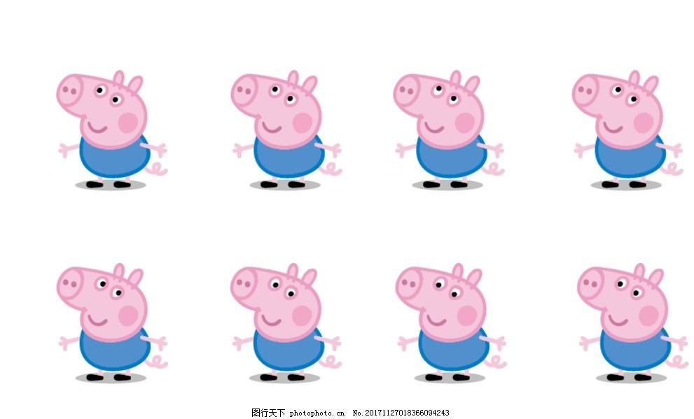 小猪佩奇 卡通人物 小猪卡通人物 粉红猪人物 乔治 动漫动画