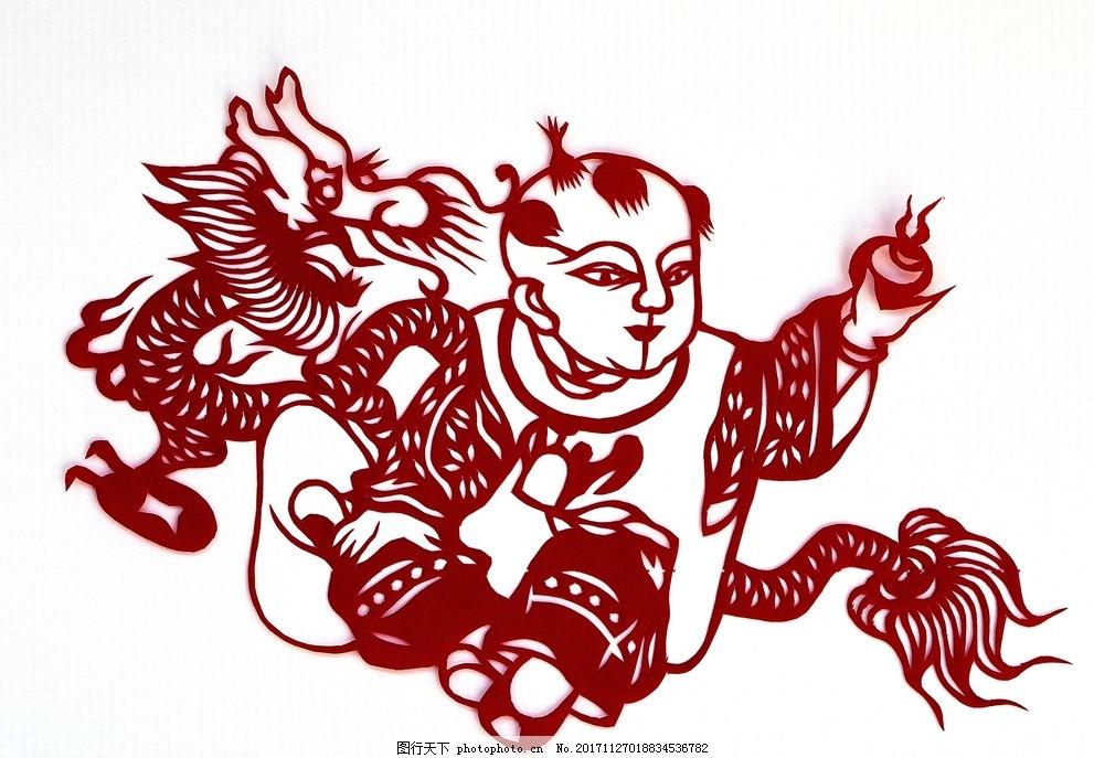 艺术 插画 卡通 插图 传统艺术 图案 彩色 娃娃 龙 剪纸艺术 设计