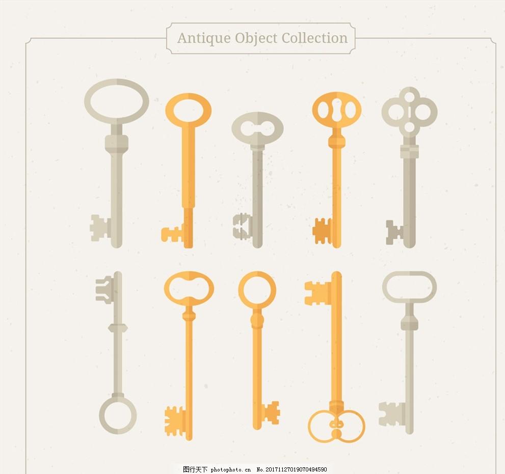10款扁平化老式钥匙矢量素材 手绘钥匙