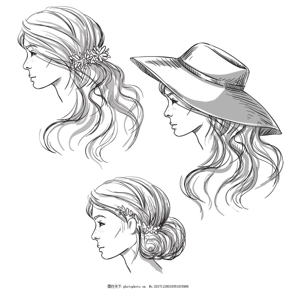 手绘时尚女生发型插画